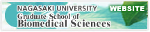 Nagasaki University Graduate School of Biomedical Science Web Site